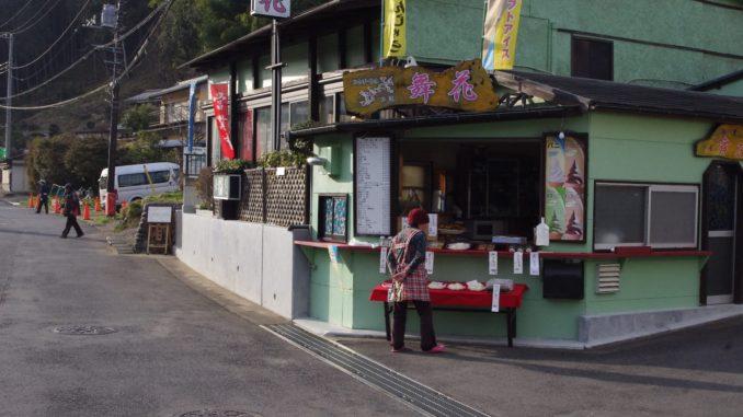 梅の公園・梅まつりの近くの軽食のお店