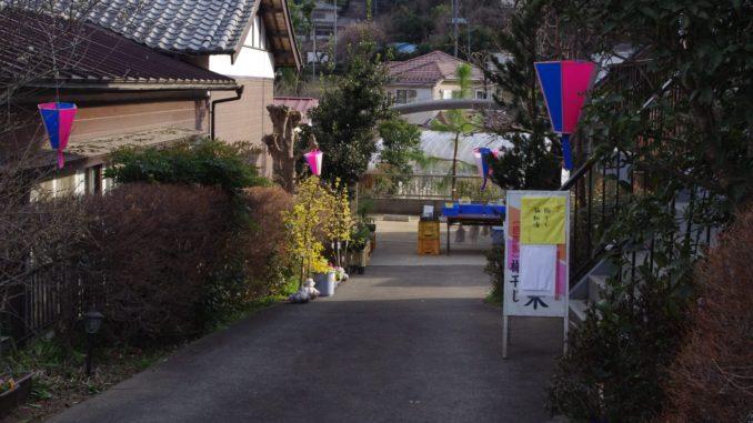 梅の公園・梅まつりの近くの梅干しの販売所