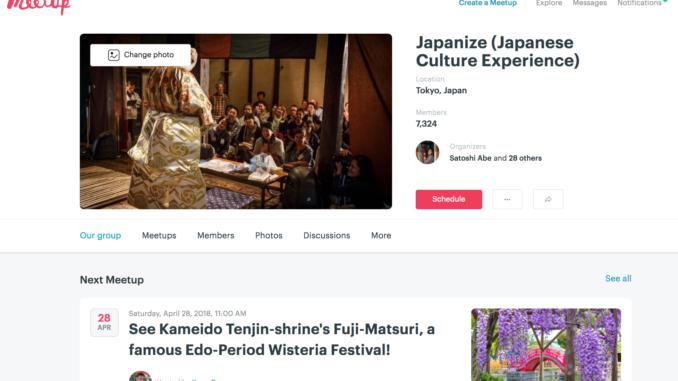 Japanize訪日インバウンドイベントコミュニティ