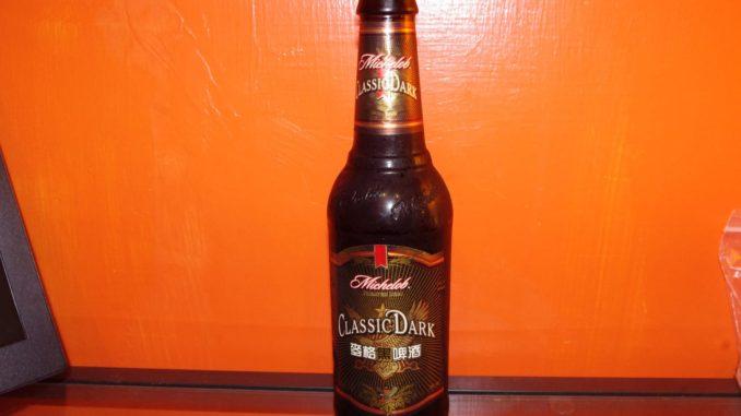 クラシック・黒ビール