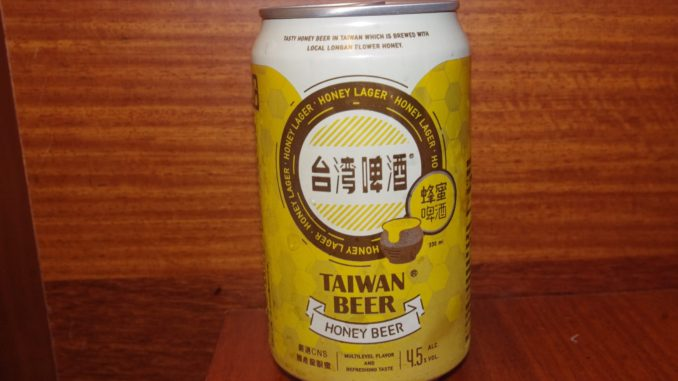 台湾ビール・蜂蜜味のビール