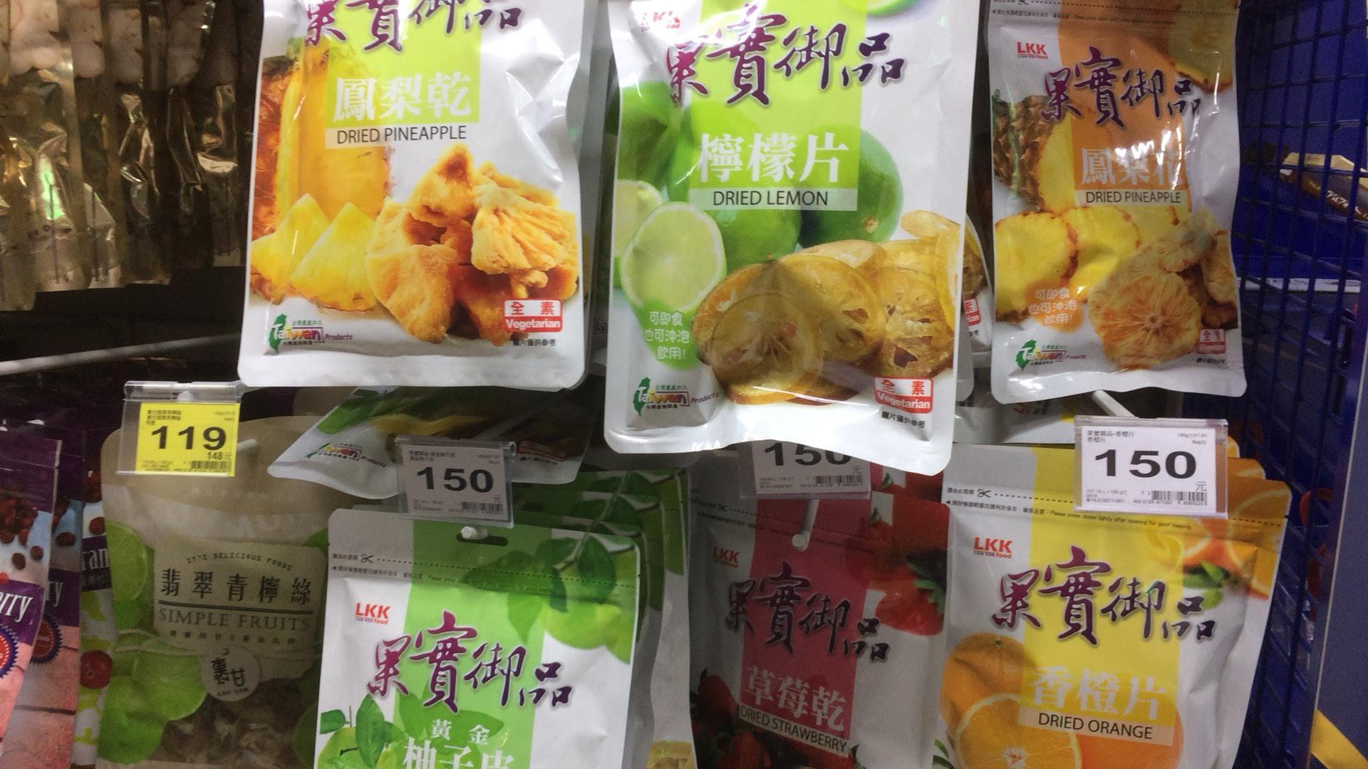 台湾のドライフルーツのお土産(桃園空港)