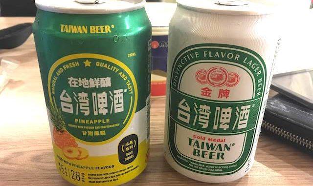 おすすめの台湾ビール:種類・値段・場所を飲み歩いて紹介!