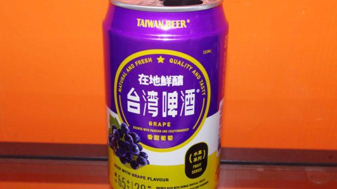 台湾ビール・ぶどう味のグレープビール