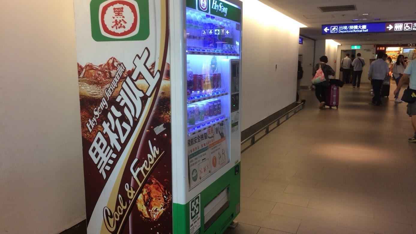 台湾コーラ(黒松沙士)・自動販売機(桃園空港)