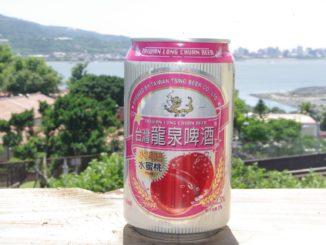 ピーチビール:桃味の台湾龍泉ビール