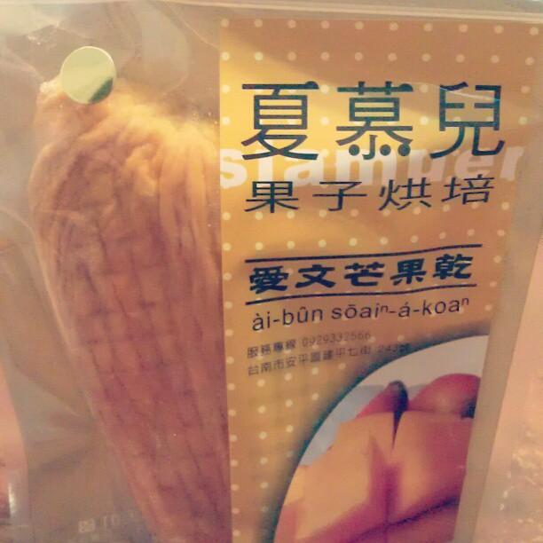 台湾ドライフルーツ・マンゴー