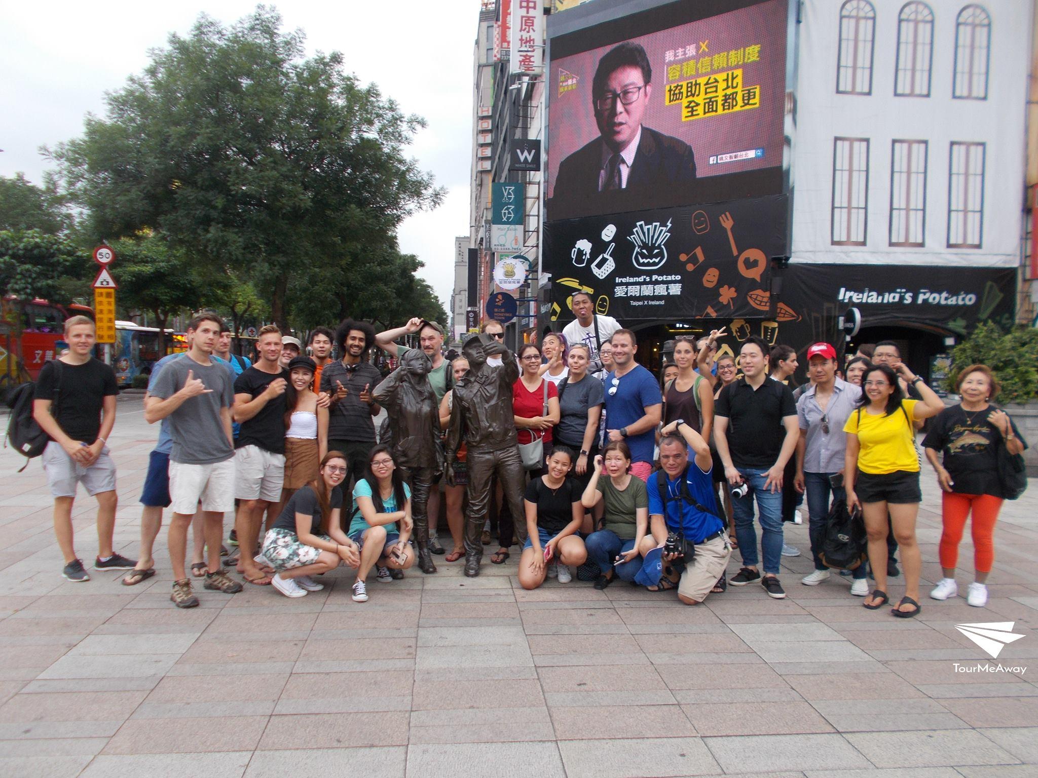 台北フリーウォーキングツアー