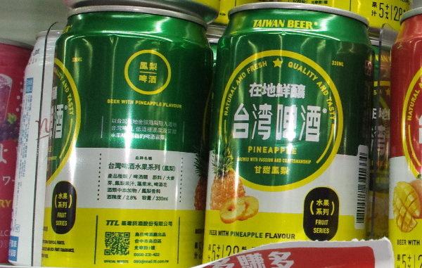 台湾フルーツビール・パイナップル