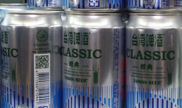台湾ビール クラシック/缶