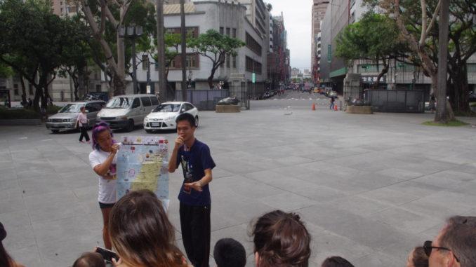 台北フリーウォーキングツアー・歴史説明