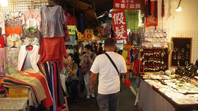 台湾・台北フリーツアー・城中市場