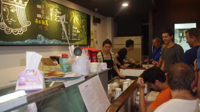 台北のおすすめ穴場グルメ:アイスクリーム