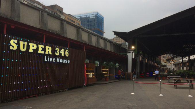 台湾ビール工場・Super 346 Live House: ビアガーデン・レストラン
