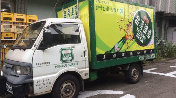 台湾・台北ビール工場