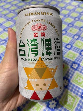 台湾ビール金牌 クリスマス1