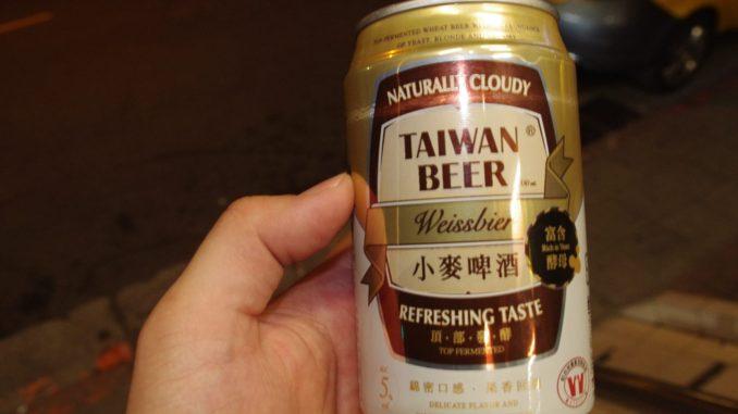 台湾ビール 小麦