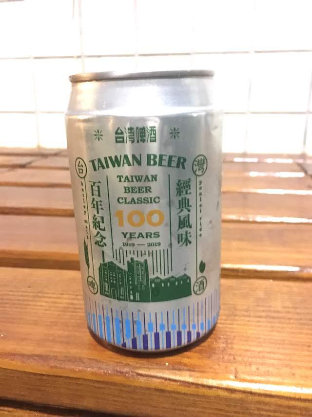 台湾ビール100周年(2019年)記念缶デザイン