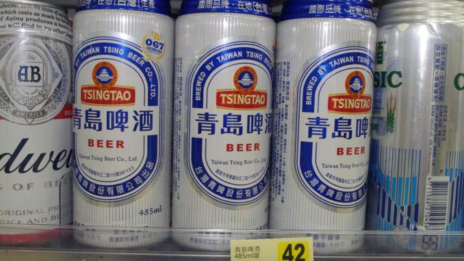 青島ビール・中国のお馴染みのビール(ロング缶タイプ)