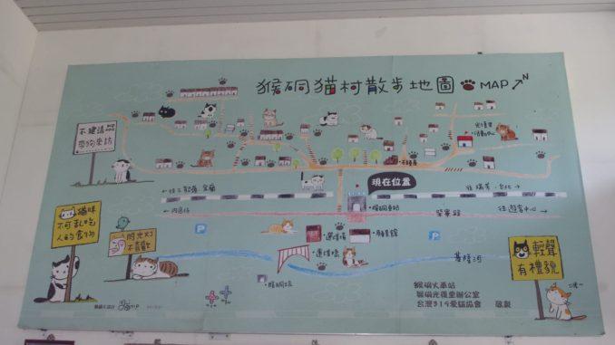 猴硐駅舎内にある猫村の観光地図