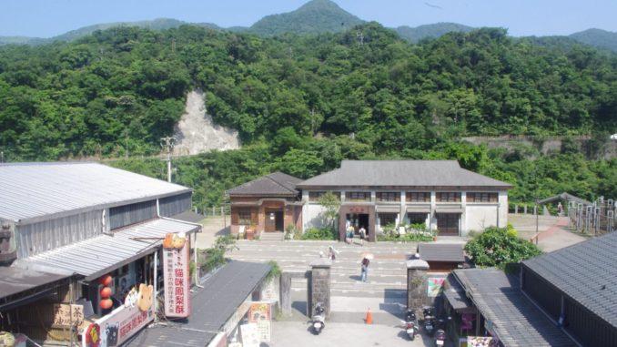 猫村の反対側の観光エリア