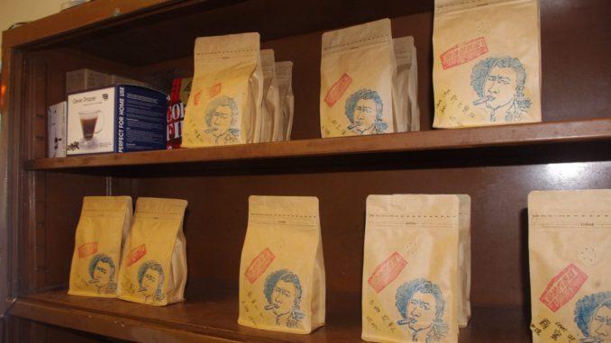 猴硐駅付近のカフェのコーヒー豆のお土産