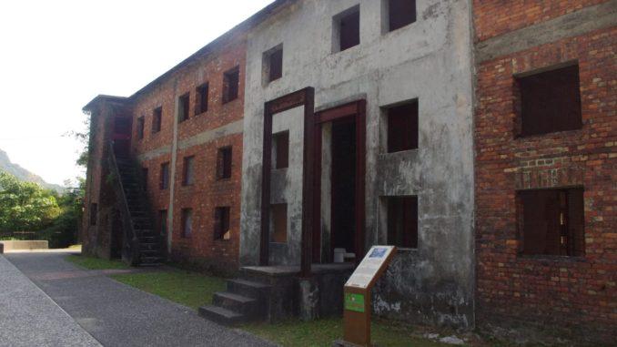 炭鉱跡 (瑞三本鉱坑口): 廃墟となった猴硐の炭鉱時代の宿舎