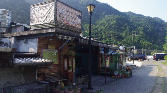 Moggy Cafe: 猴硐駅前のイタリアンレストラン & カフェ