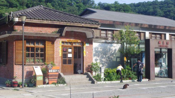 猫村カフェ (侯硐猫村咖啡館): 猴硐駅前のテラス席付きのオシャレなカフェ