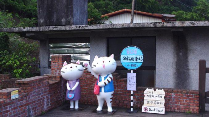 台湾・猫村の行き先マップ、猫の人形