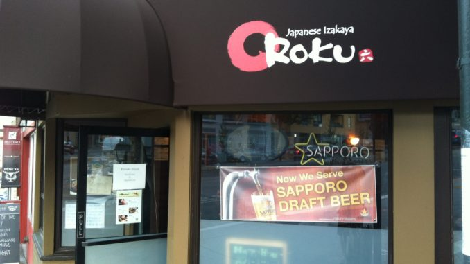 アメリカ・サンフランシスコ 居酒屋Roku