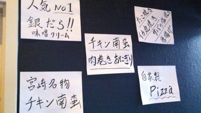 米国サンフランシスコ インバウンド日本文化PRイベント(Izakaya Roku)