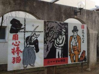 青梅駅のレトロな商店街と周辺の観光スポット紹介