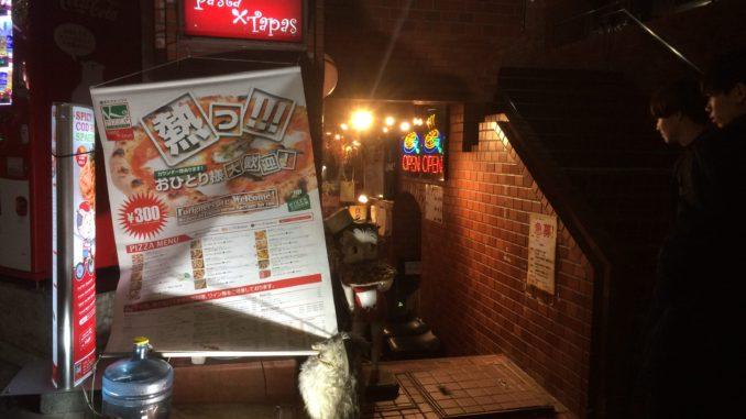 新宿のおすすめグルメ:Pizza k(ピザ ケイ)