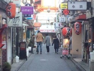 新宿の暇つぶし:ゴールデン街