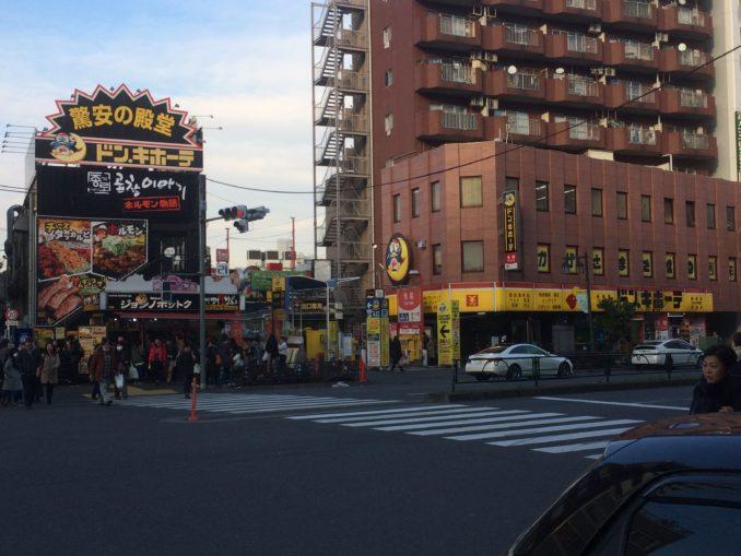新宿の暇つぶし:ドン・キホーテ新宿店