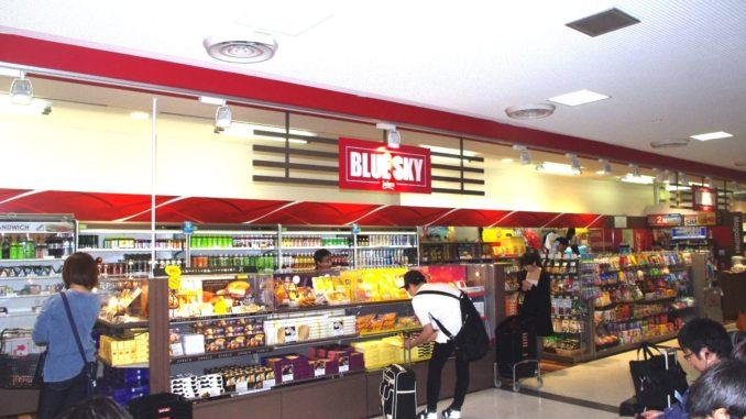 BLUE SKY(ブルースカイ)のお土産店(第2ターミナル 1階)