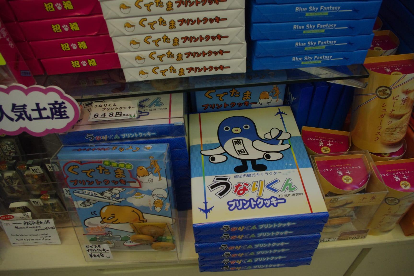 うなりくんクッキー/MAKIBA(第2ターミナル1階)