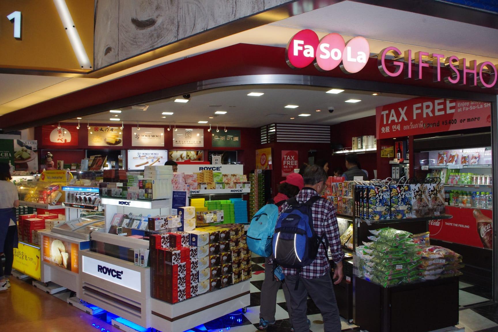 東京バナナ(東京ばな奈)/Fa So La Gift Shop(第1ターミナル4階)