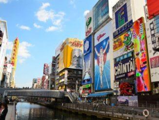 大阪・ショッピング買い物スポット
