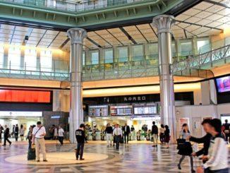 東京駅のお土産 おすすめ・人気30選と売り場を紹介:お菓子・グルメ・雑貨、限定土産