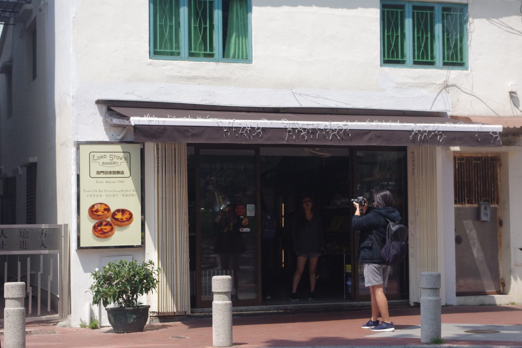 ロードストウズベーカリー: 有名なエッグタルトのお店(マカオ・コロアンビレッジ)