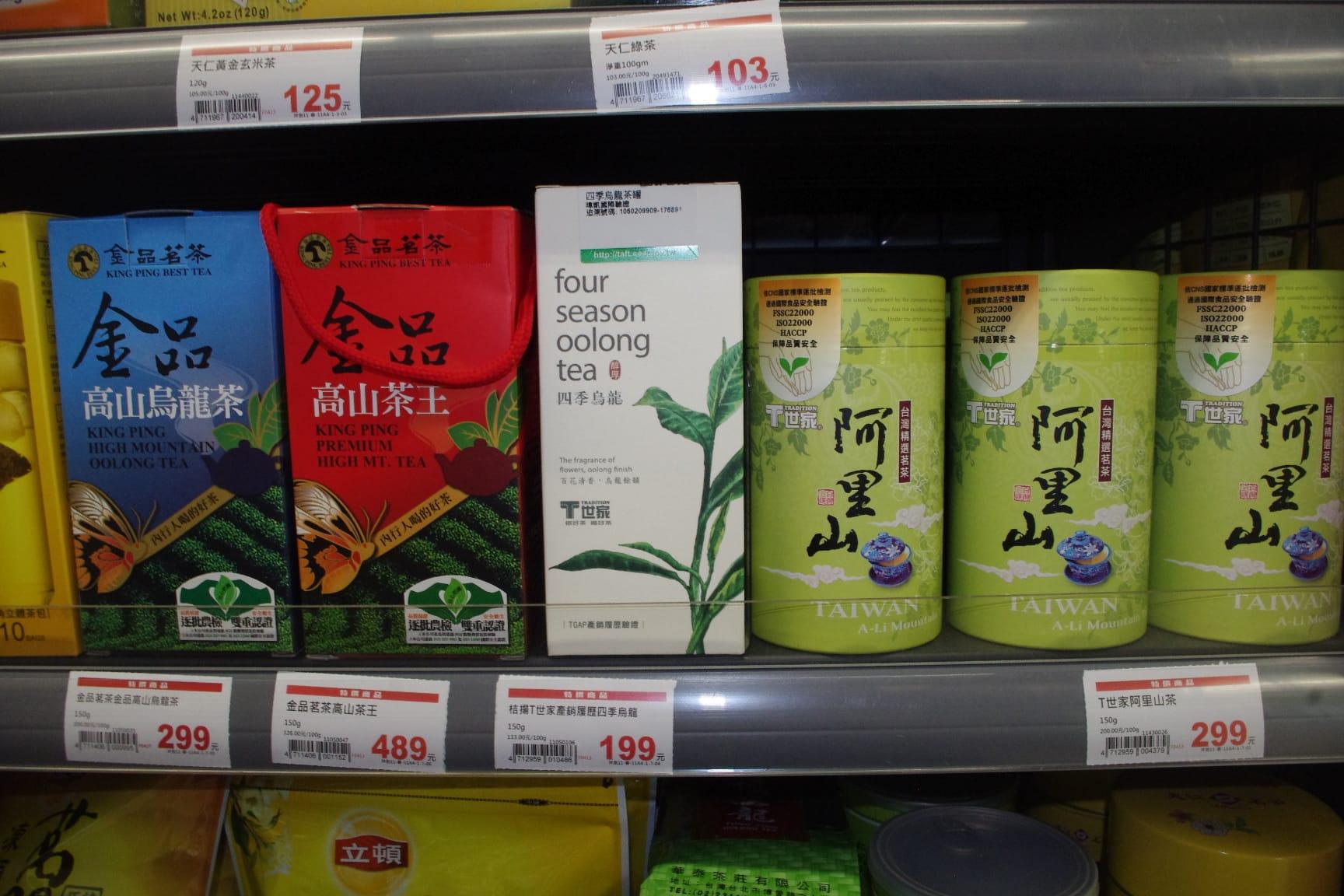 PX mart(全聯)・台湾のお茶