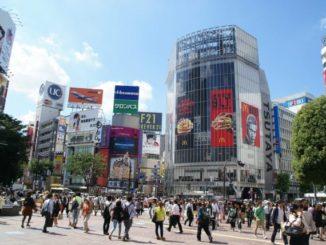 渋谷駅と周辺の暇つぶし・遊び場所を紹介: 1人・友達との遊びやデートまで、早朝〜夜まで利用できるおすすめの場所