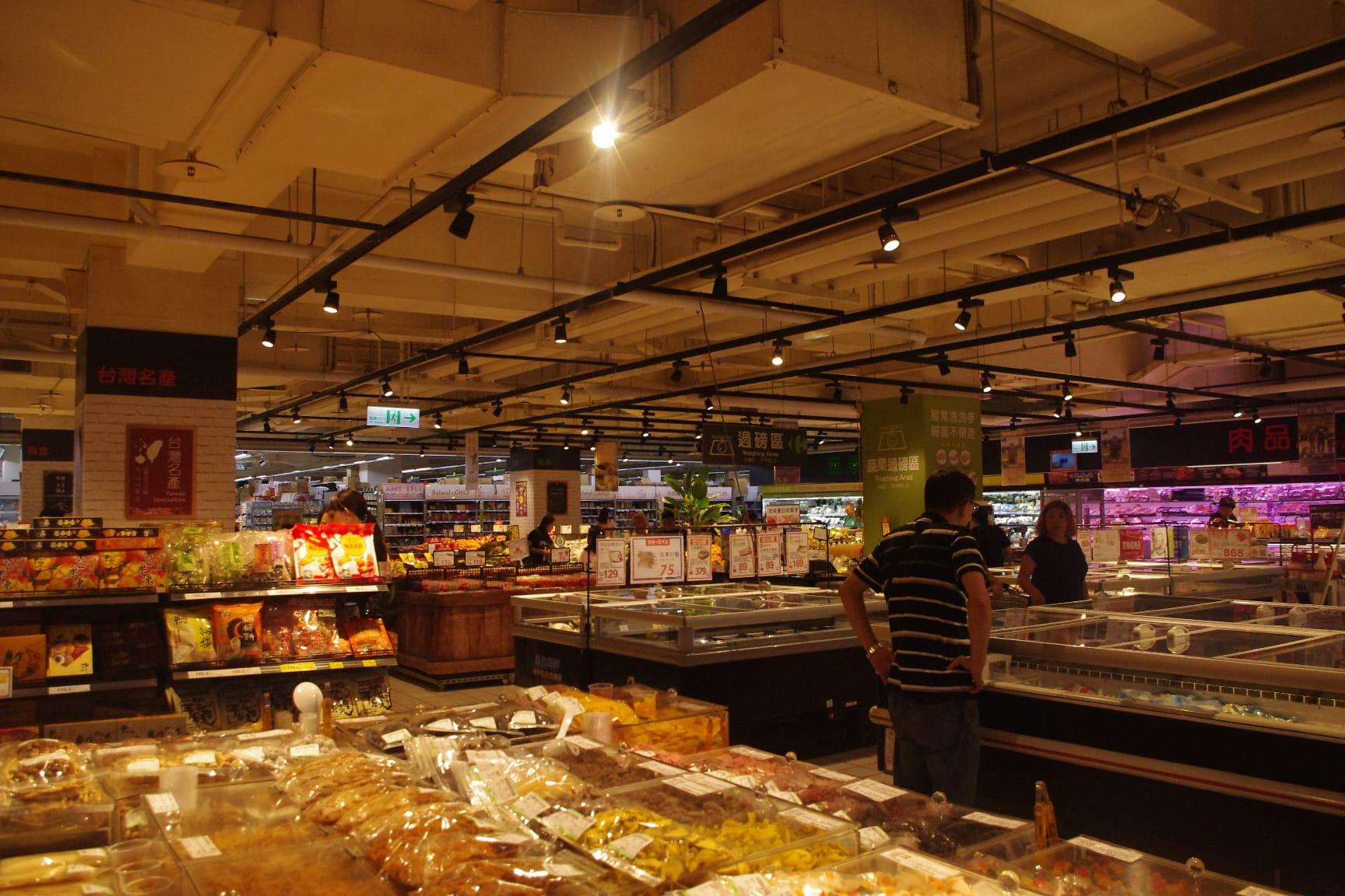 カルフール: 大型スーパー・モール(食品グルメ・お菓子・雑貨のお土産)売り場