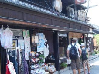 奈良町(ならまち)のおすすめのお土産
