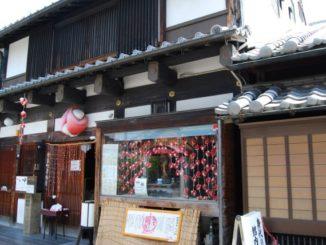 奈良町(ならまち)と周辺の観光スポットおすすめ18選: 歴史スポット・文化体験・ランチグルメ・カフェを奈良在住者が紹介