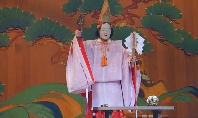 [meetup in Tokyo] NOH Hands-on Experience (Japanese culture experience with Japanize)