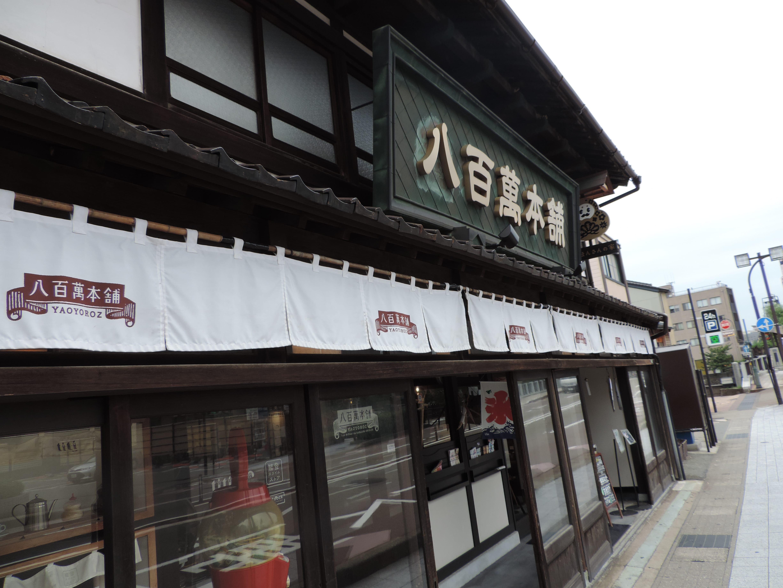 近江町からひがし茶屋街の古い家並み