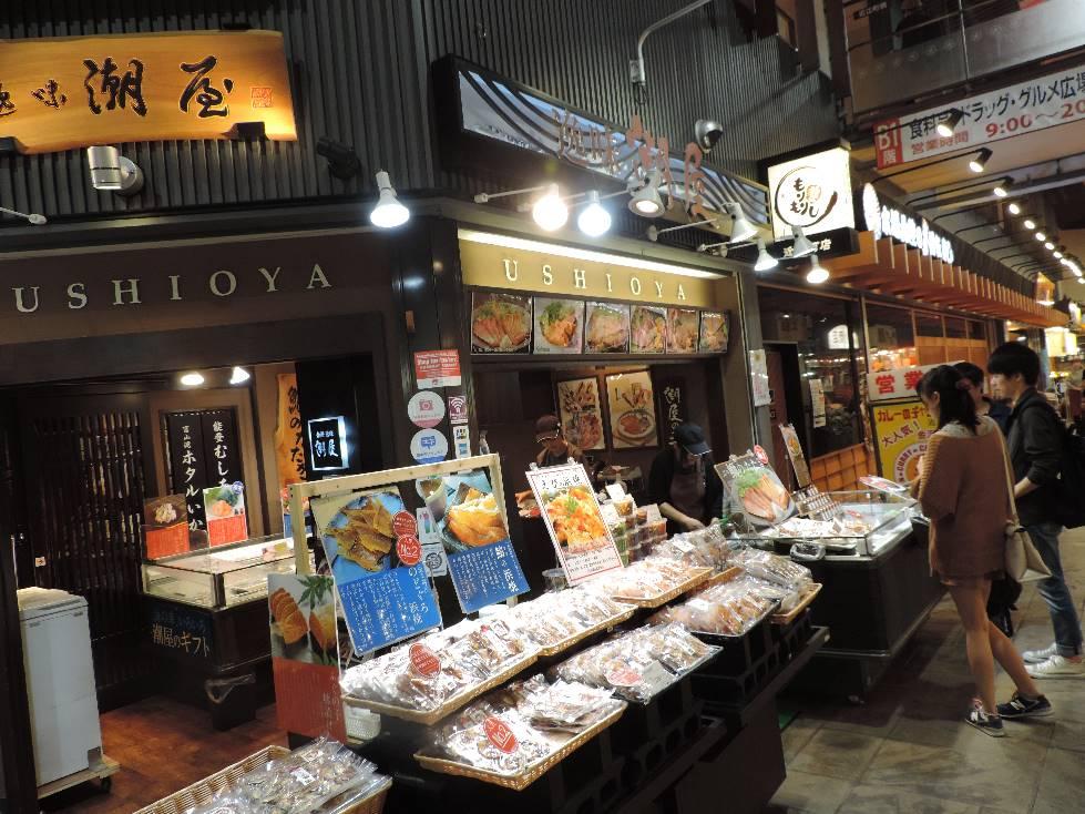 近江町市場・鰤巻がテレビでも紹介されたお店